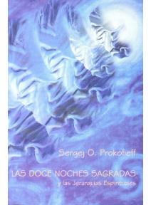 Las Doce Noches Sagradas y las Jerarquías Espirituales